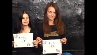92 Russian Girls Auditions [DWX-04] (part 3)